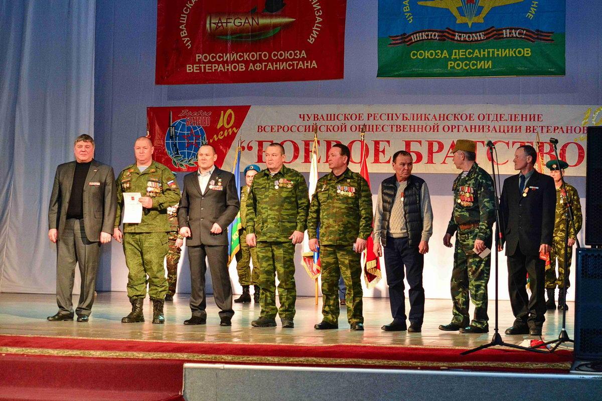 Торжественное мероприятие, посвящённое 29-летию вывода советских войск из Афганистана в Чувашии