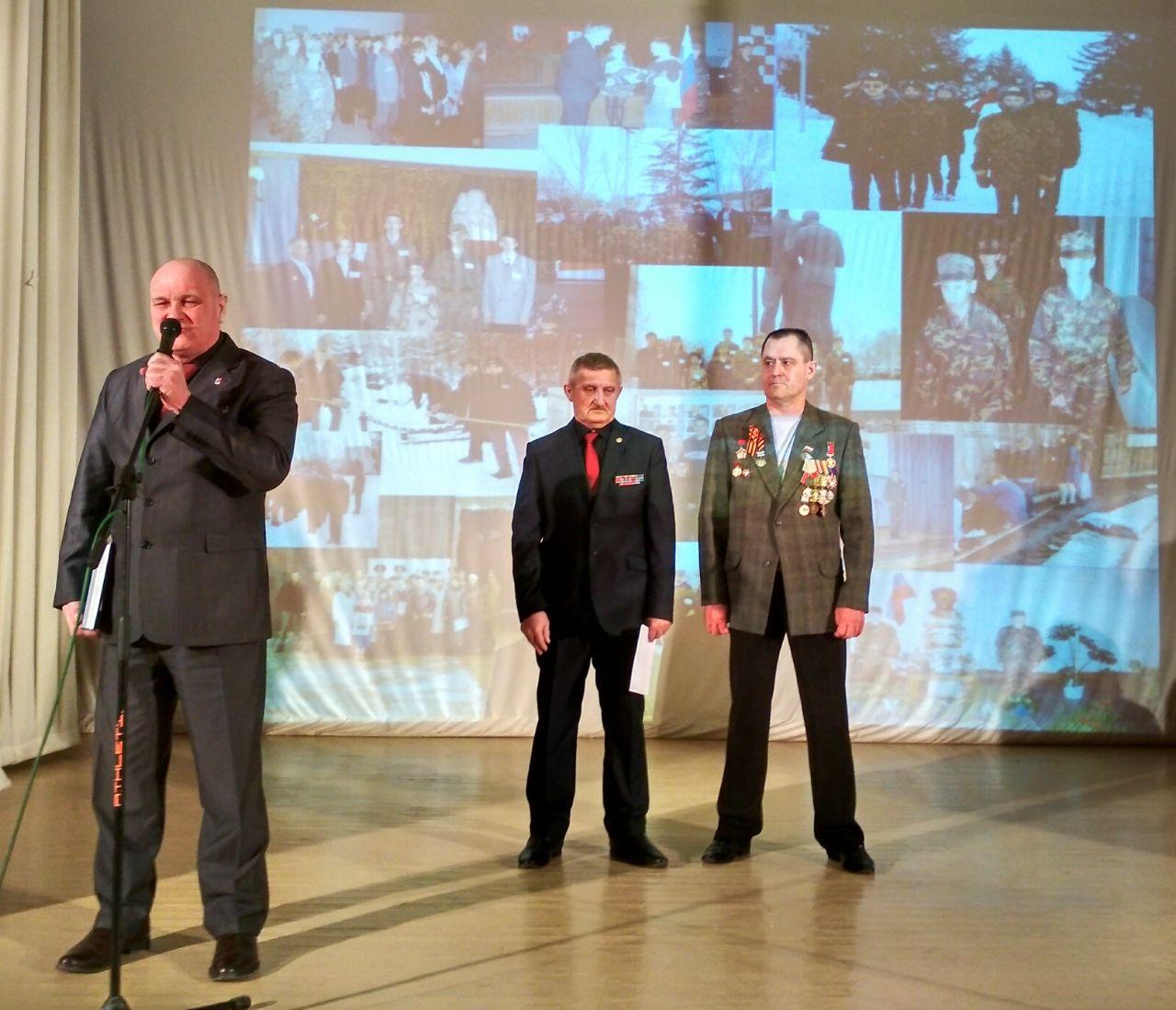 Встреча членов семей погибших защитников Отечества, ветеранов боевых действий, ветеранов Великой Отечественной войны