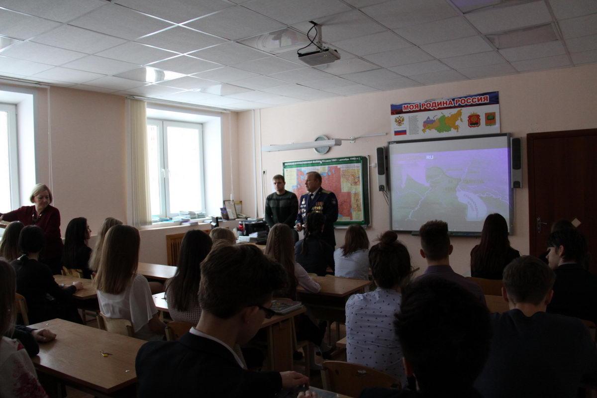 Урок мужества посвященный 75-ой годовщине победы под Сталинградом