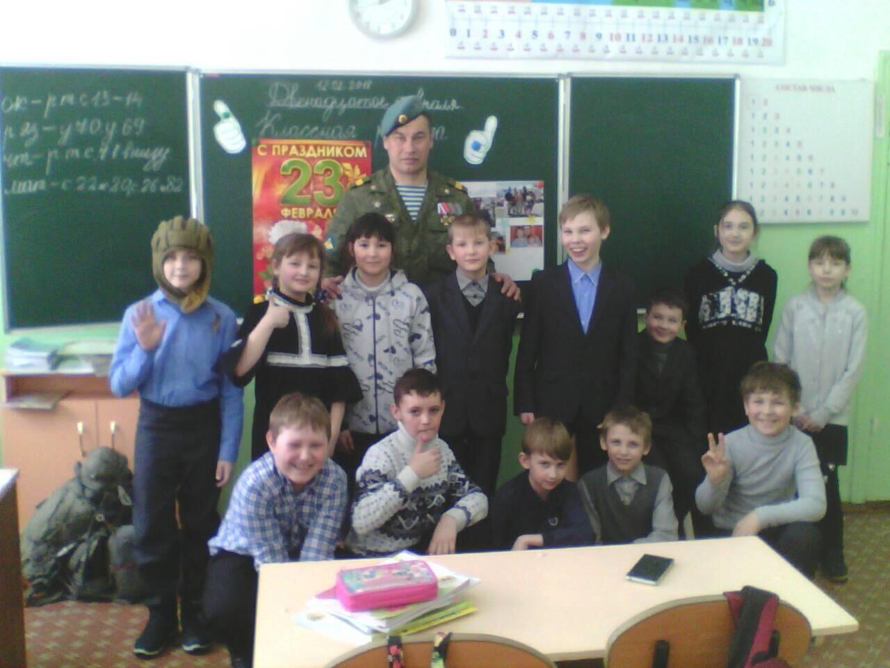 Урок мужества в г. Усолье-Сибирское