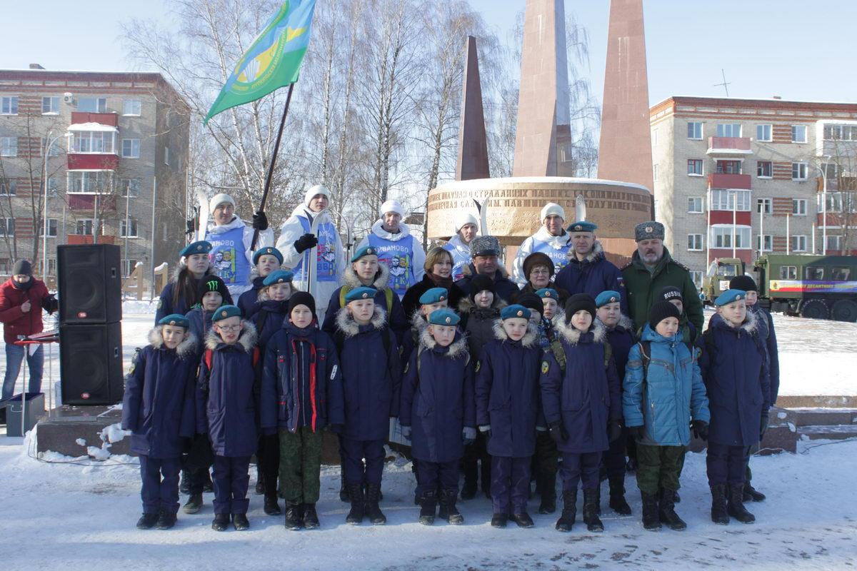 Город Ковров посетили десантники 98 ВДД из Иванова