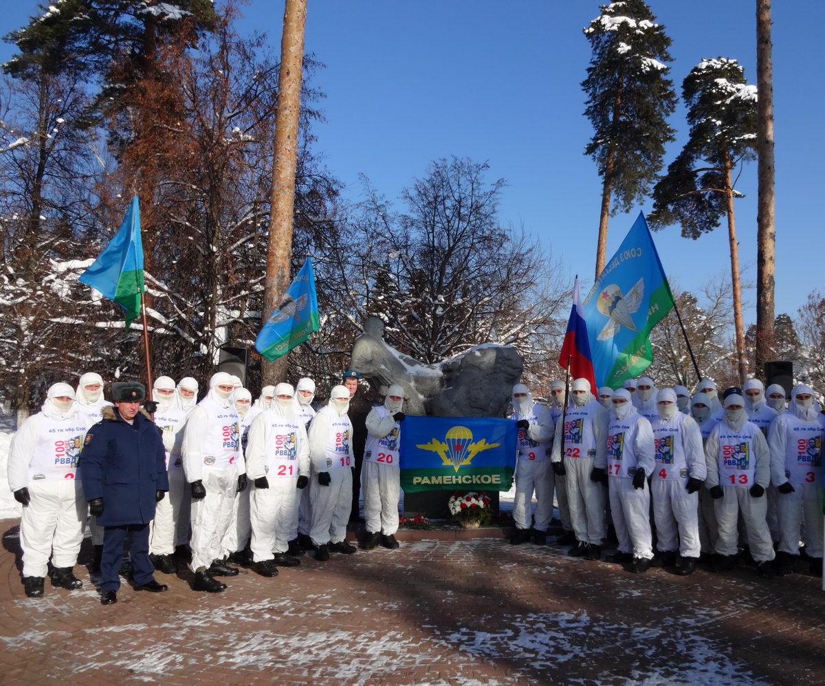 Десантники – участники лыжного перехода в Раменском – колыбели ВДВ