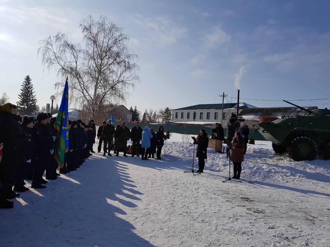 День памяти россиян, исполнявших служебный долг за пределами в Кинель-Черкассах