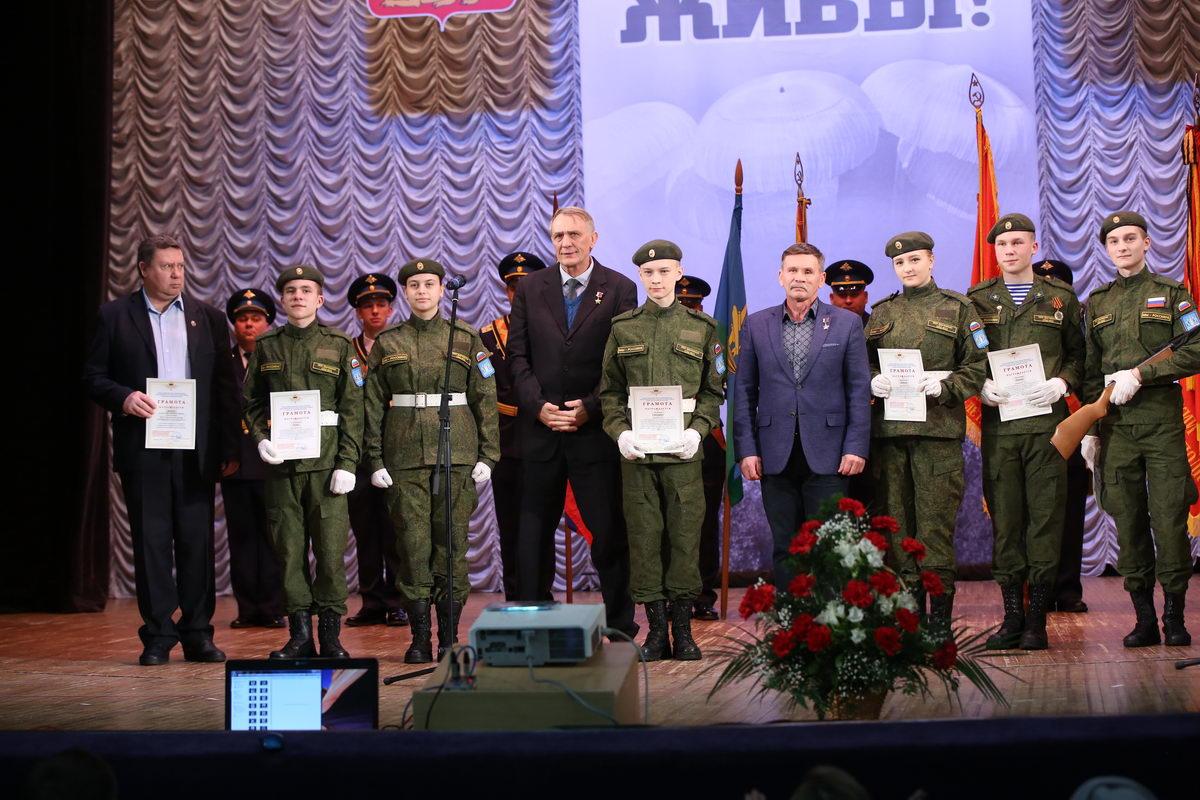 Мероприятия, посвященные 76-ой годовщине Вяземской воздушно-десантной операции и 29-ой годовщине вывода советских войск из Афганистана