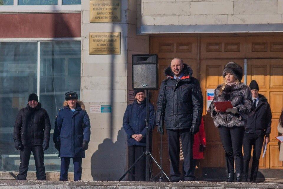 Праздничное мероприятие, посвящённое Дню защитника Отечества в Орехово-Зуево
