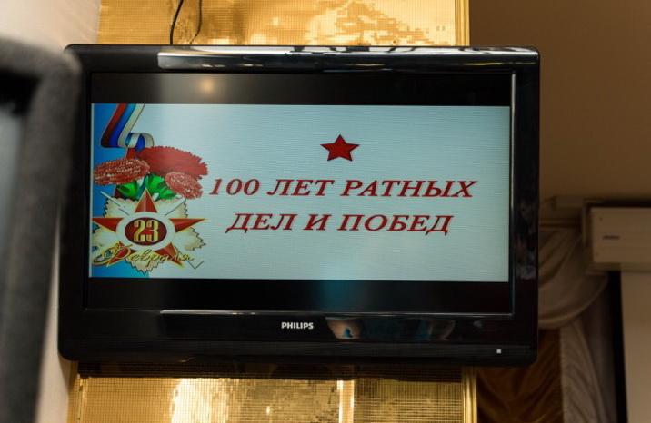 """Историческая квест-игра """"100 лет ратных дел и побед"""""""