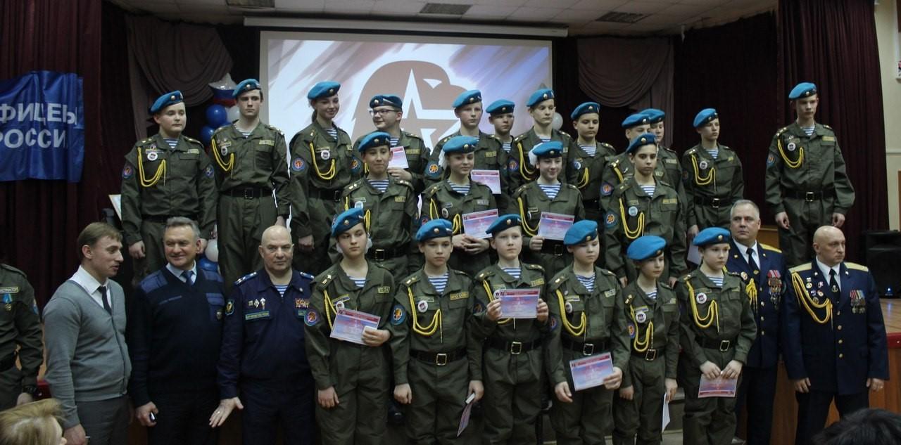 Вступления в Ряды «ЮНАРМИИ» Воспитанников ВПО «СОВА»