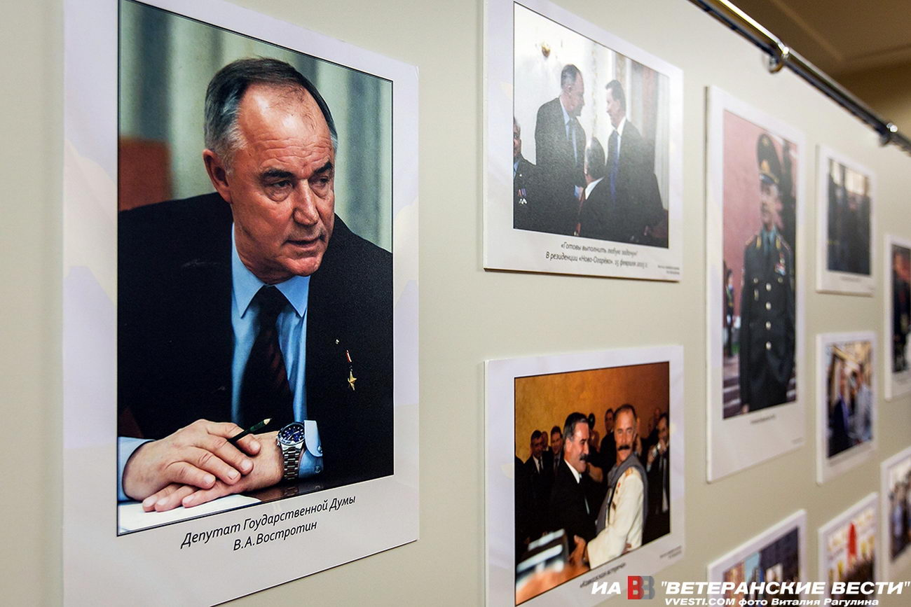 "В Госдуме открылась фотовыставка ""Десантный характер!"""