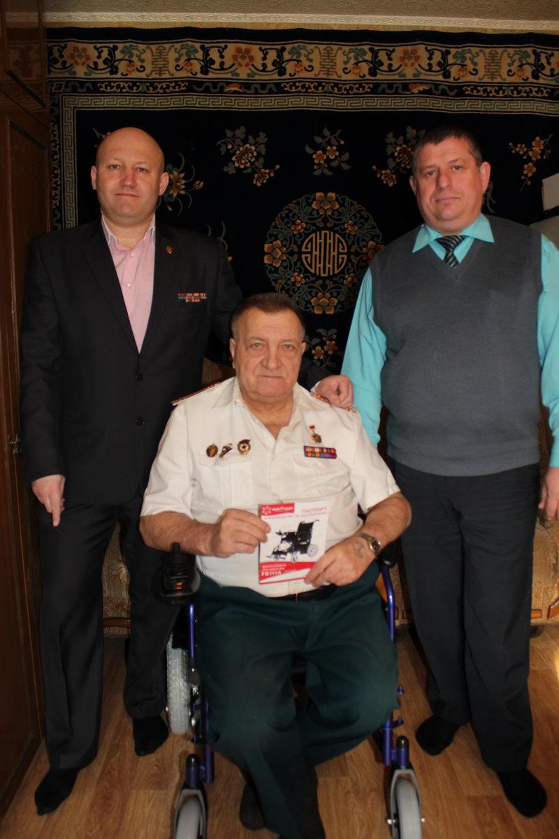 Реабилитационная помощь ветерану военной службы