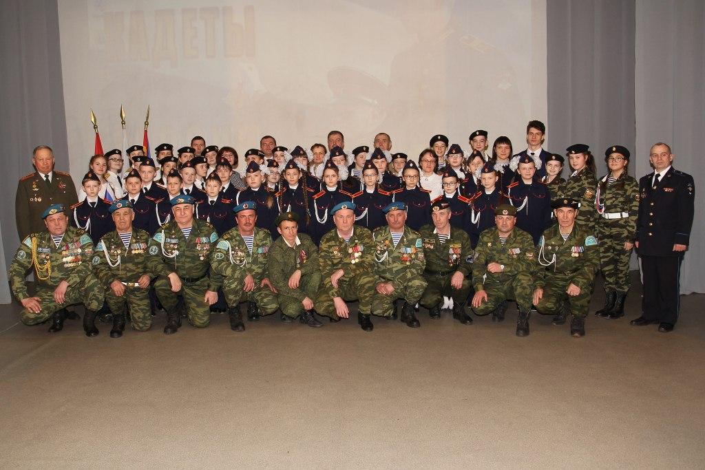 Торжественное мероприятие - посвящение в кадеты