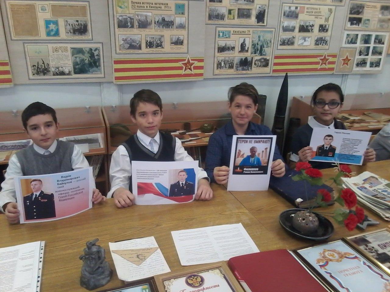 День открытых дверей в школе №19 в г. Кинешма