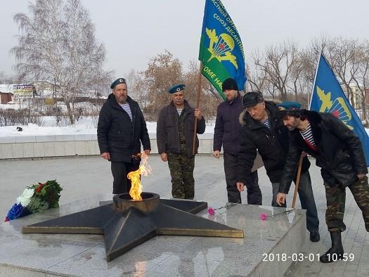 Митинг, посвященный памяти десантникам 6 роты в г. Усолье-Сибирском