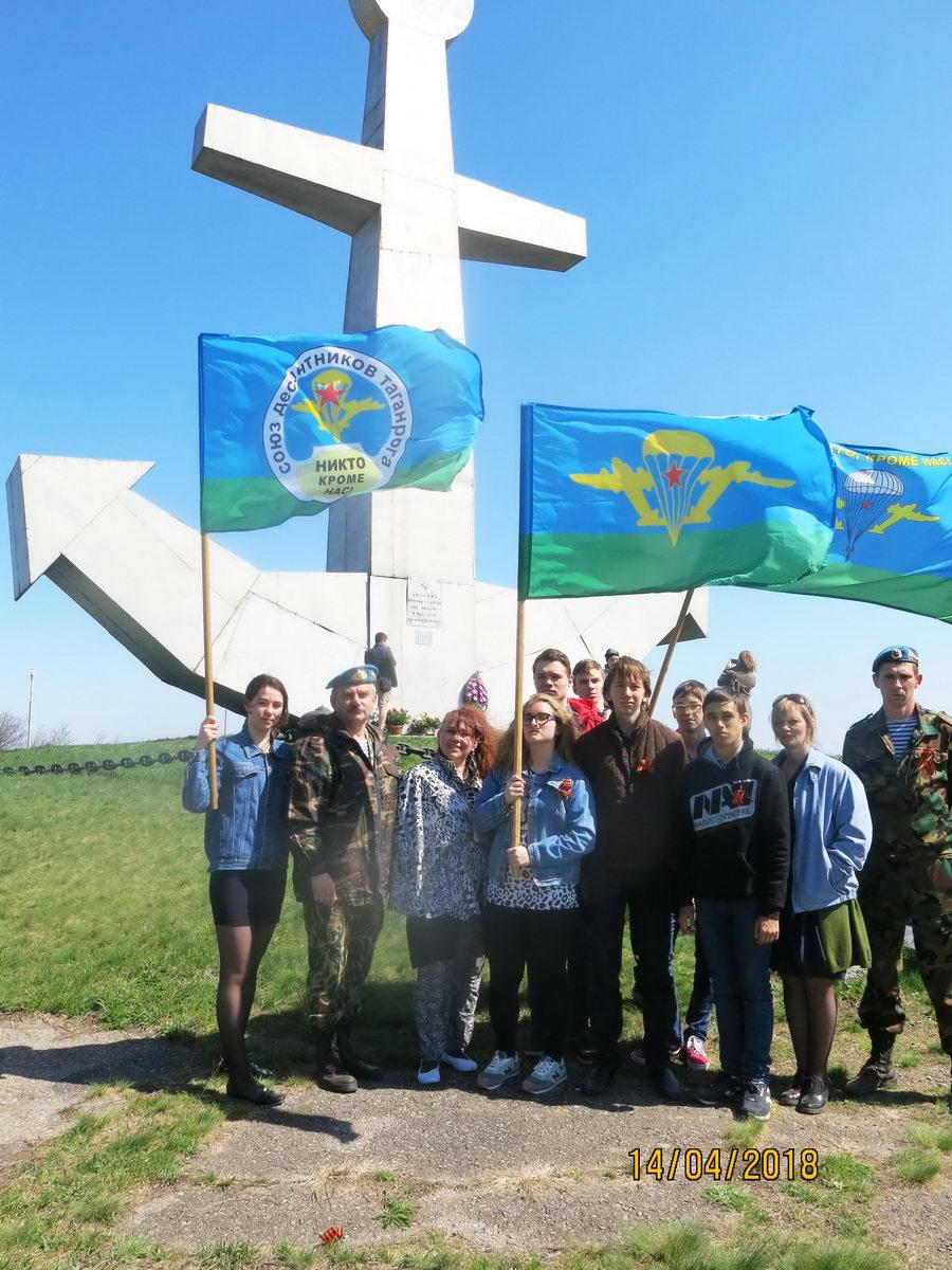 «ПОБЕДНЫЙ МАЙ 1945 ГОДА» в Таганроге