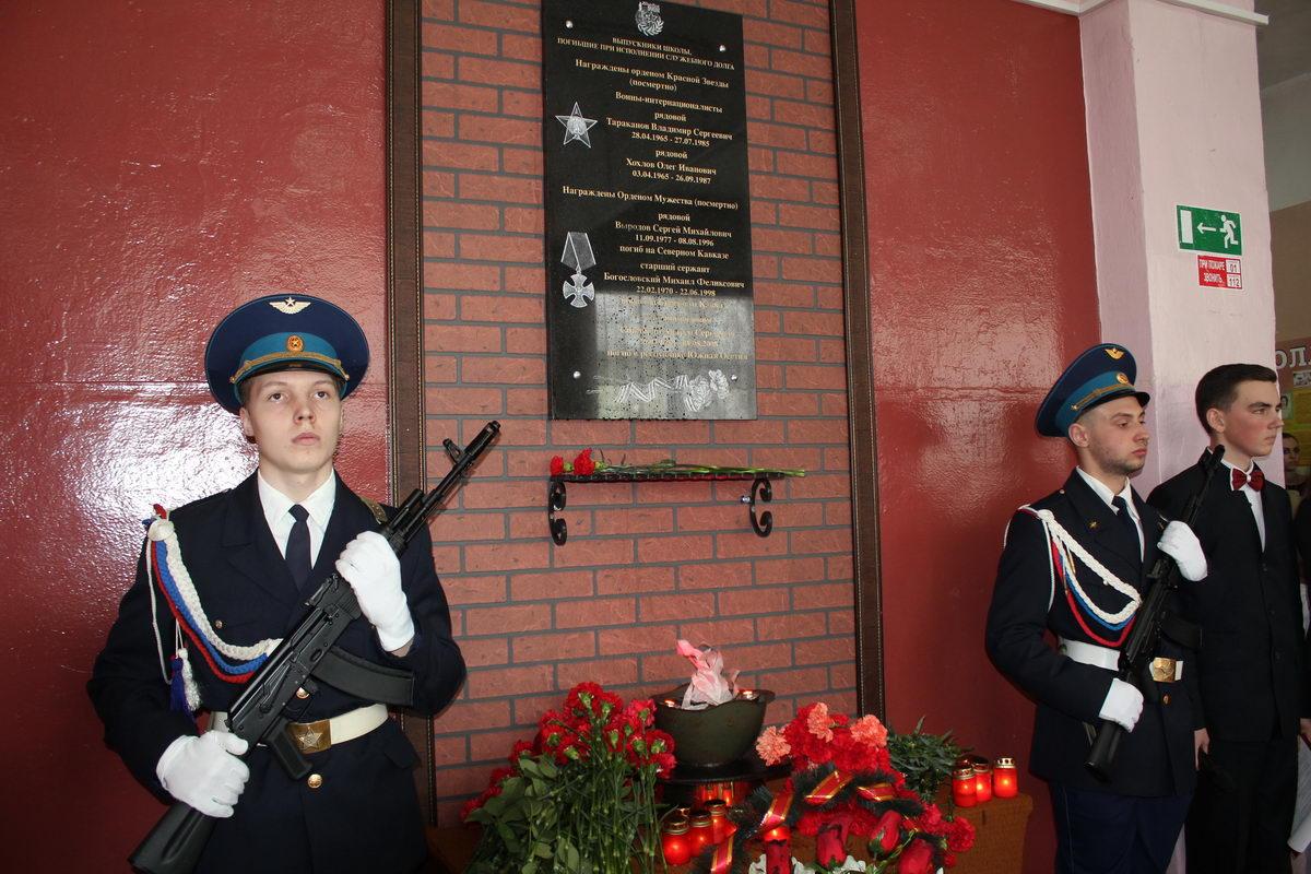 Торжественное открытие мемориальной доски памяти липчан, погибших в локальных войнах в СОШ № 4 г. Липецка