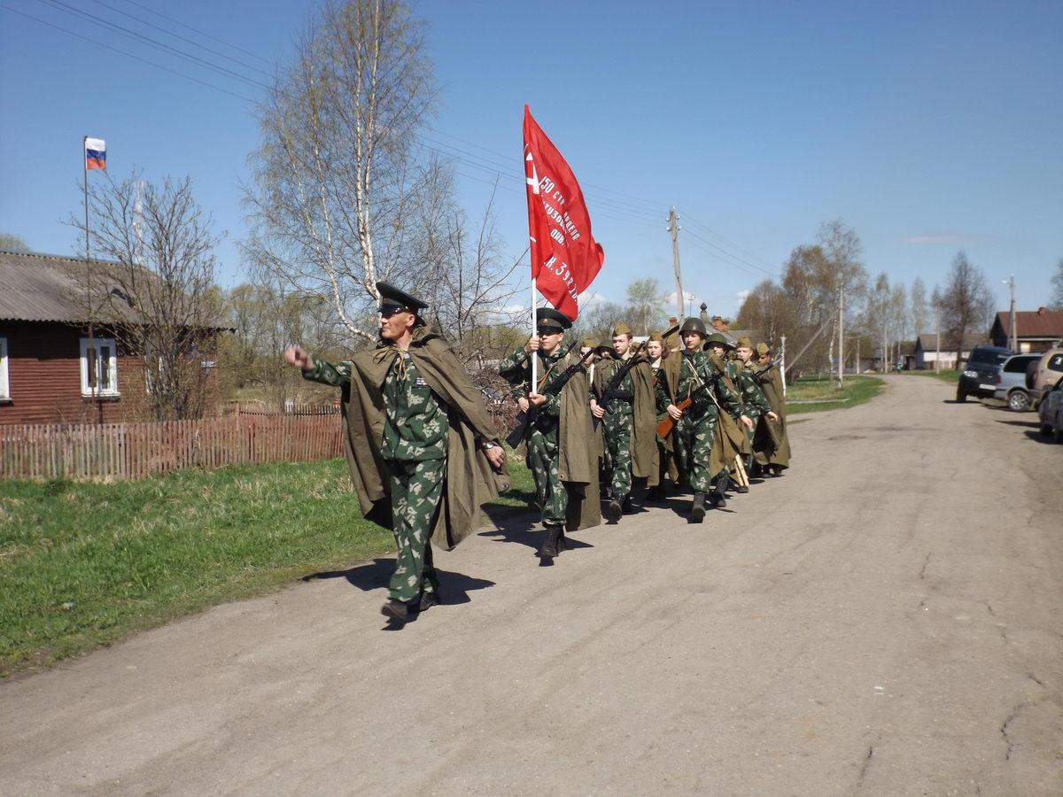 Парад Победы в с.Рождествено