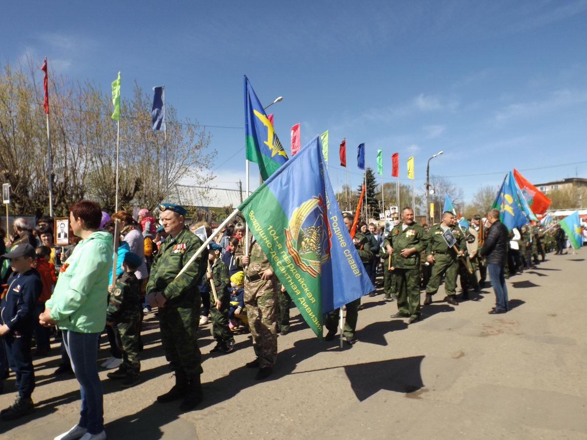 Празднование Дня Победы в Приволжске