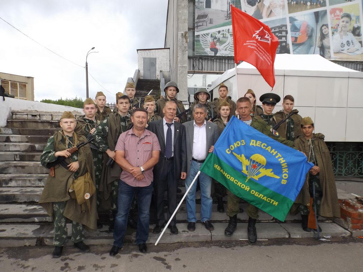 «Патриотовцы» поздравили г. Иваново