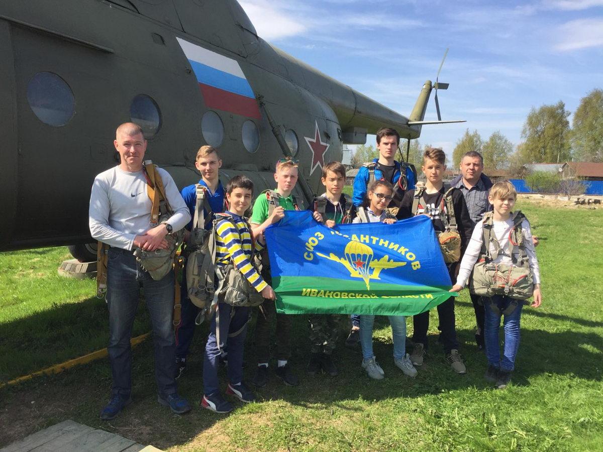 Юные кинешемцы в 217-м гвардейском парашютно-десантном полку