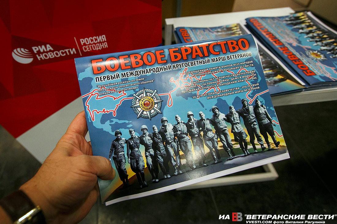 """О ветеранской премии """"Battle Brotherhood"""" рассказали журналистам"""
