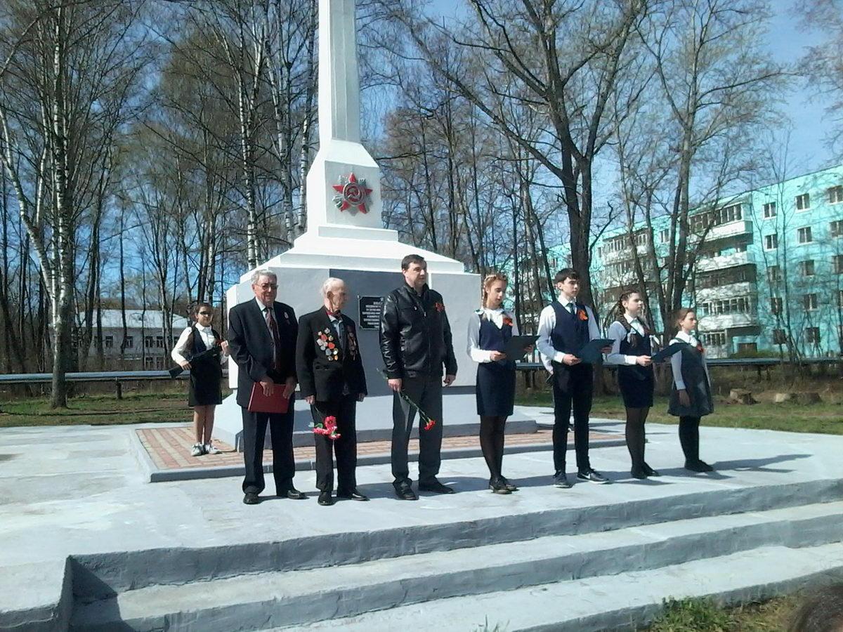 Митинги посвященные 73-й годовщине победы советского народа