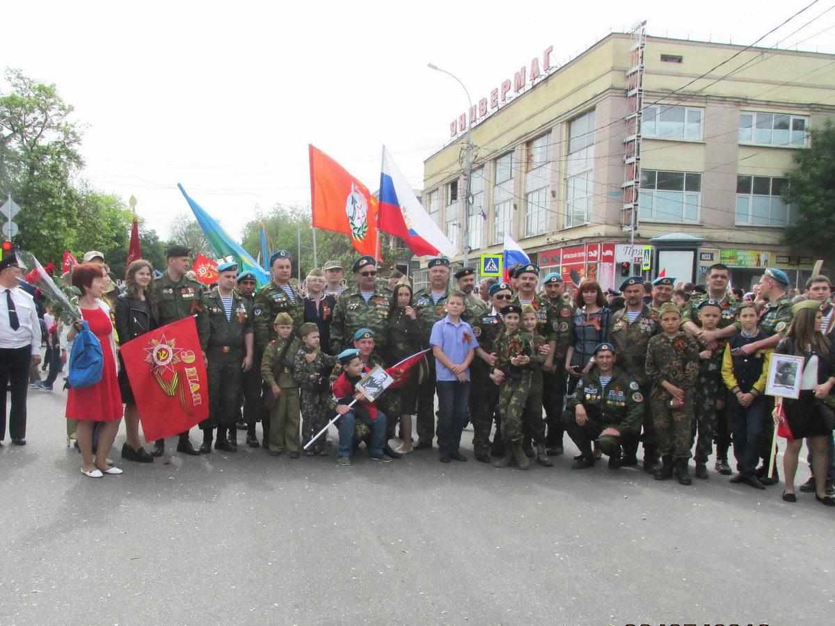 «Бессмертный полк» в Таганроге