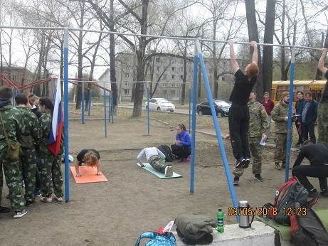 """Общегородская ВСИ """"ЗАРНИЦА"""""""