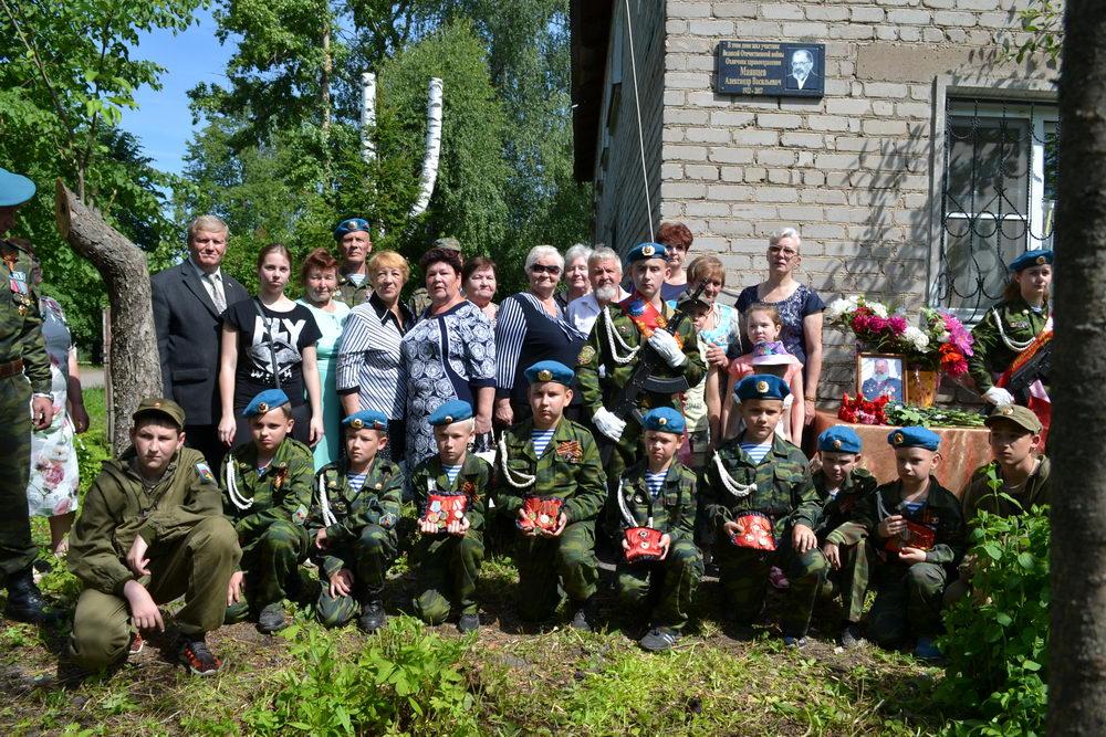 Открытие Памятной Доски в Приволжске