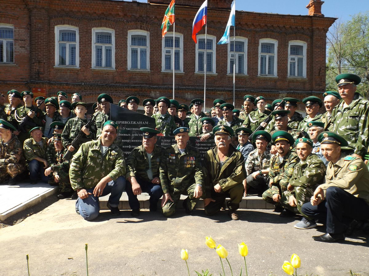 Приволжские десантники поздравили пограничников