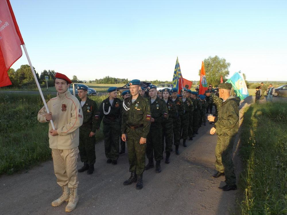 Приволжские десантники на «Свече памяти»