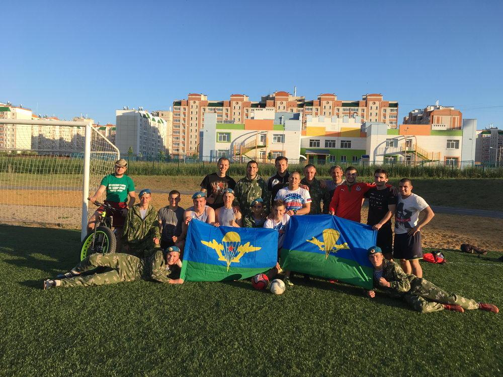 Футбольный матч ветеранов и молодежи