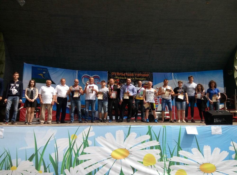 Открытый областной турнир «Русский Жим в Липецке»