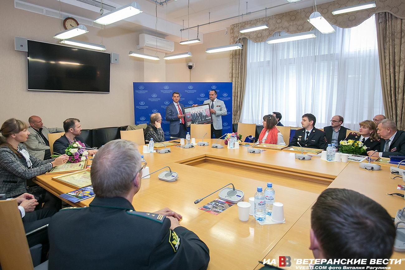 В Госдуме отметили лучшие Интернет-ресурсы силовых структур и ветеранских организаций