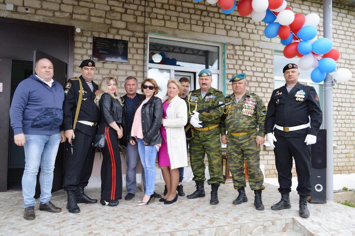 Открытие мемориальной доски Углянице Валерию Александровичу