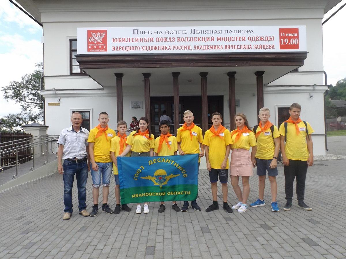 «Патриотовцы» - волонтёры