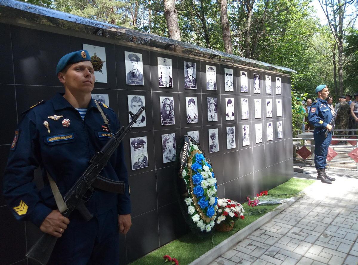 День ветеранов боевых действий