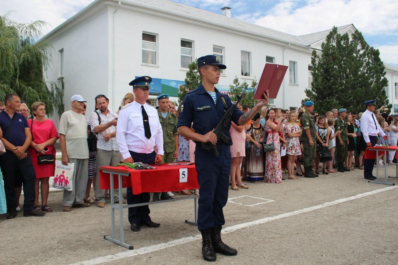 Присяга в Крыму