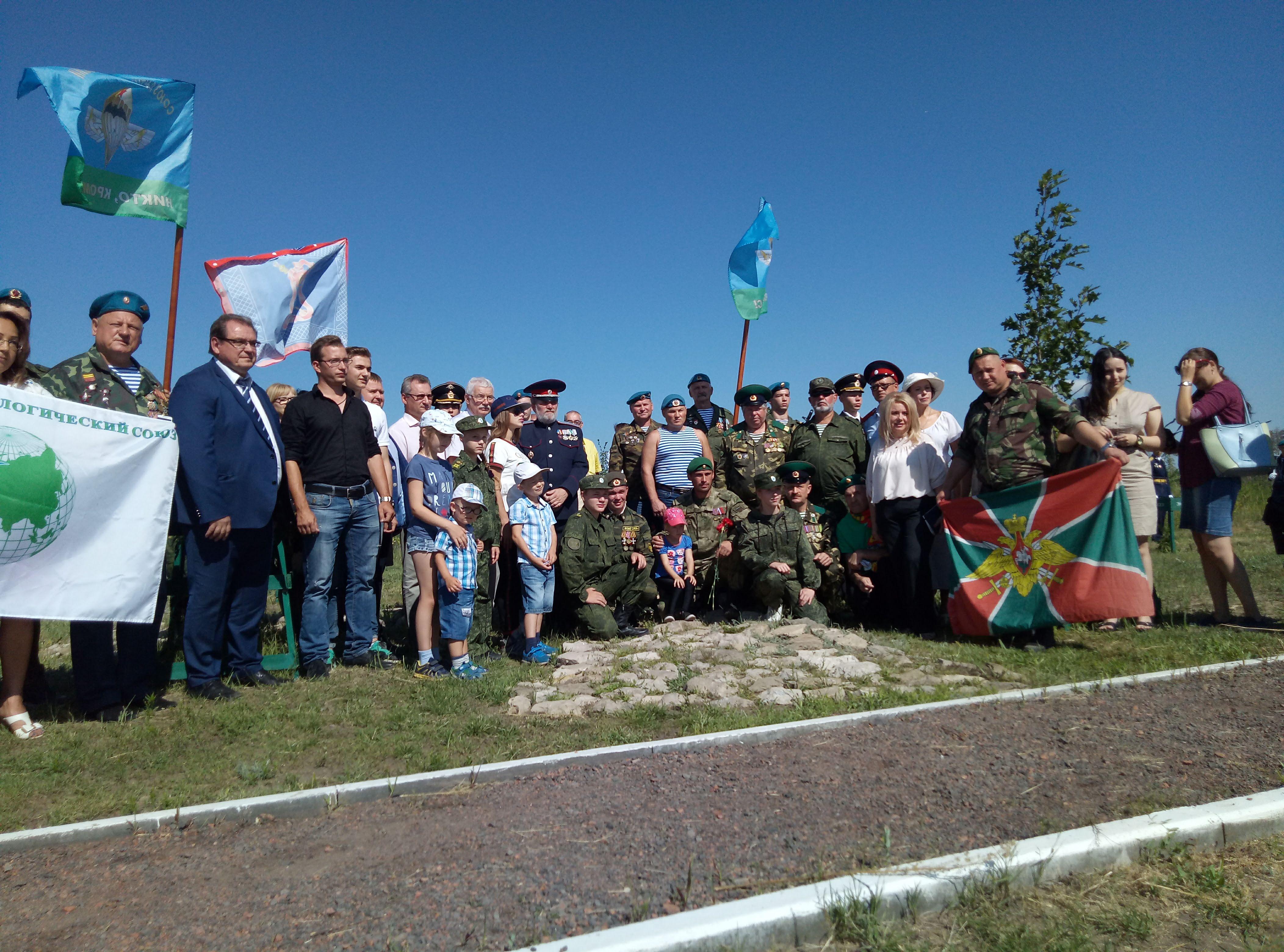 1 августа на территории мемориального комплекса «Лес Памяти» состоялся митинг, посвященный дню памяти жертв Первой мировой войны