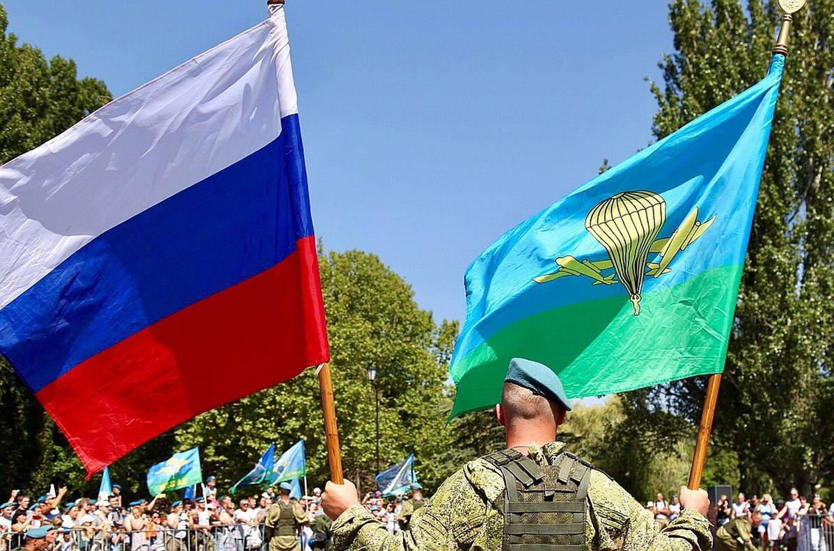 День Воздушно-десантных войск в Симферополе