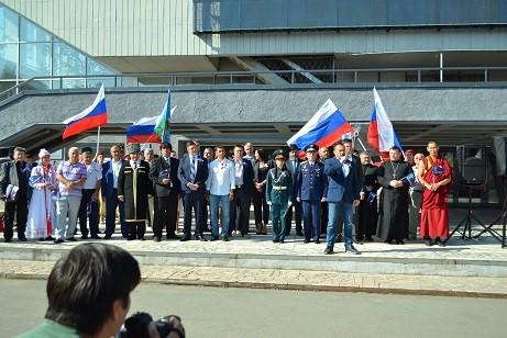 День государственного Флага РФ в Иркутске
