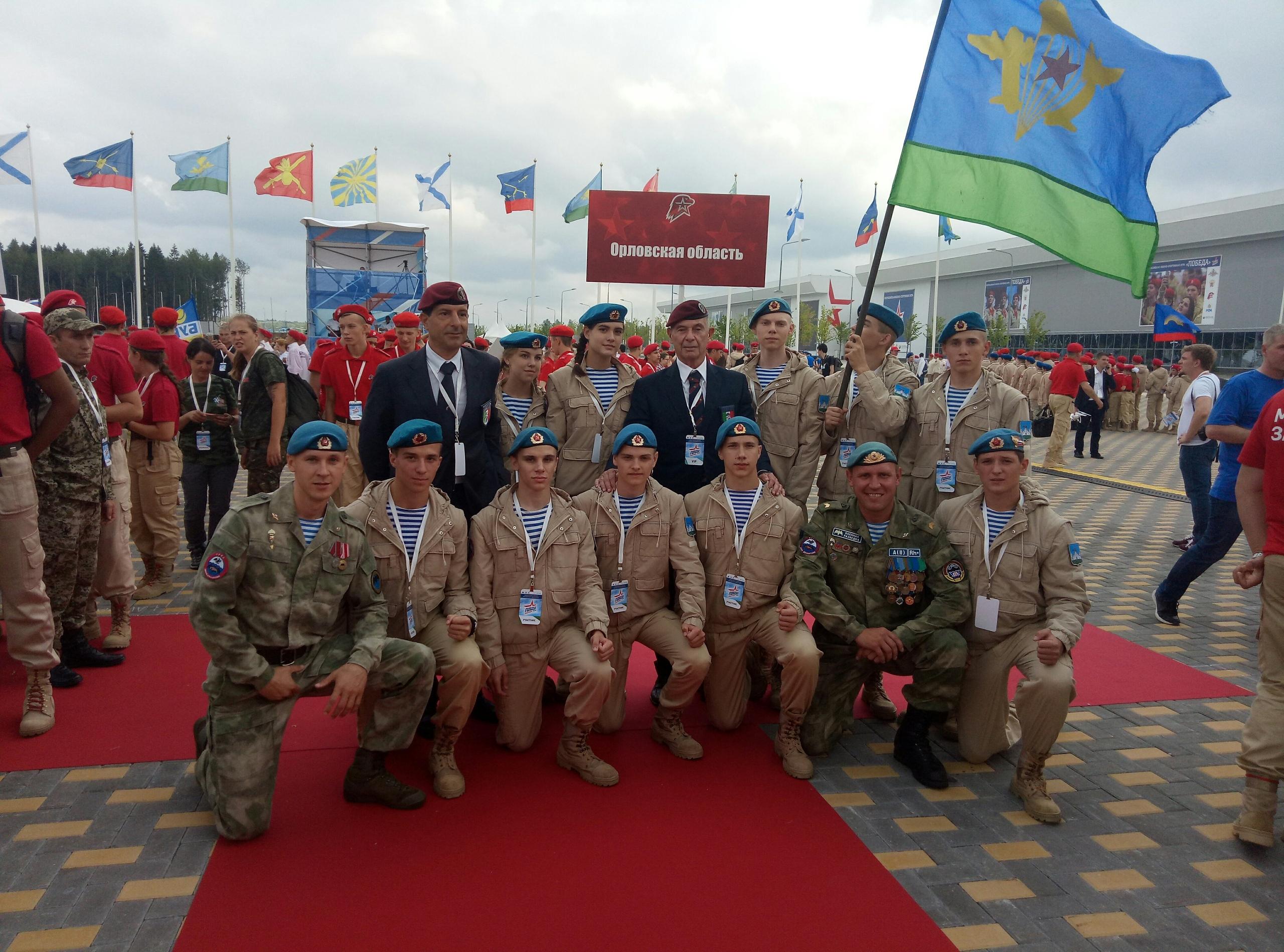 Встреча с итальянскими представителями парашютно-десантной бригады «FOLGORE»