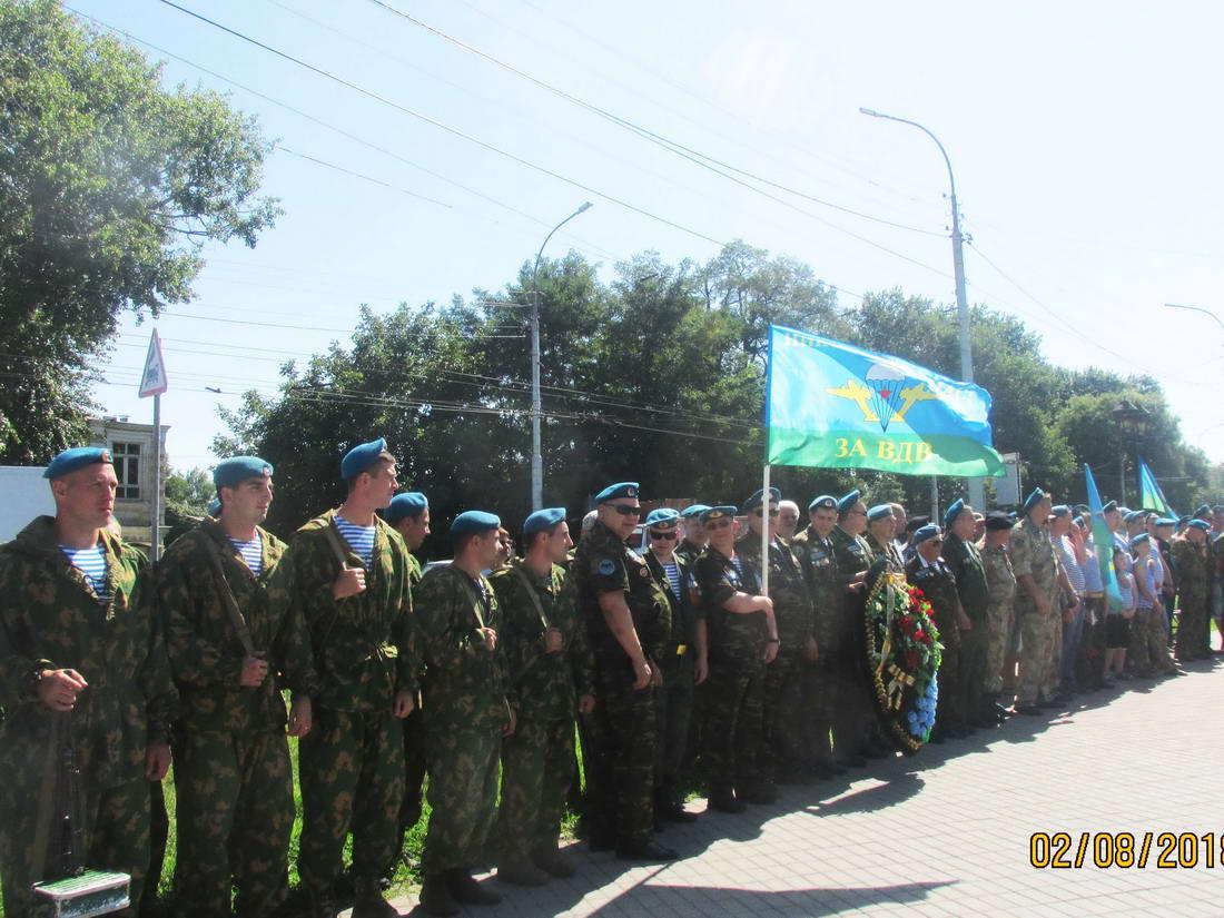 В Таганроге отметили 88-ю годовщину образования Воздушно-десантных войск России