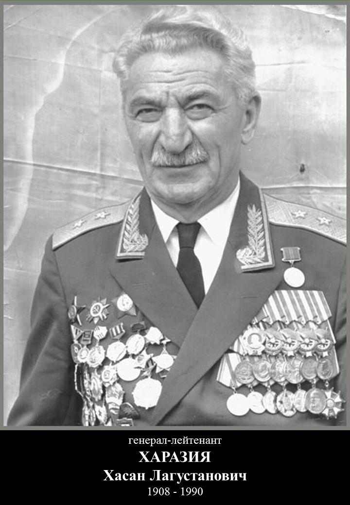 Открытие памятника генерал-лейтенанту Хасану Лагустановичу Харазия