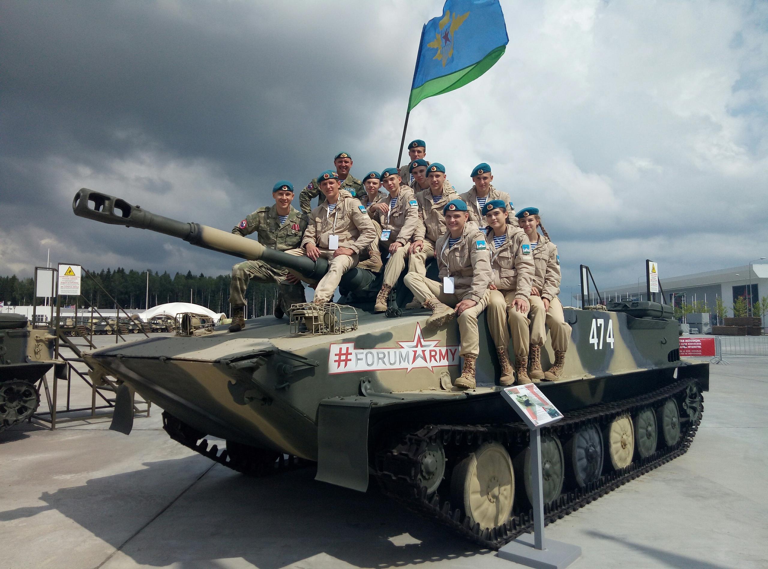 Военно-спортивная игра «Победа»-2018