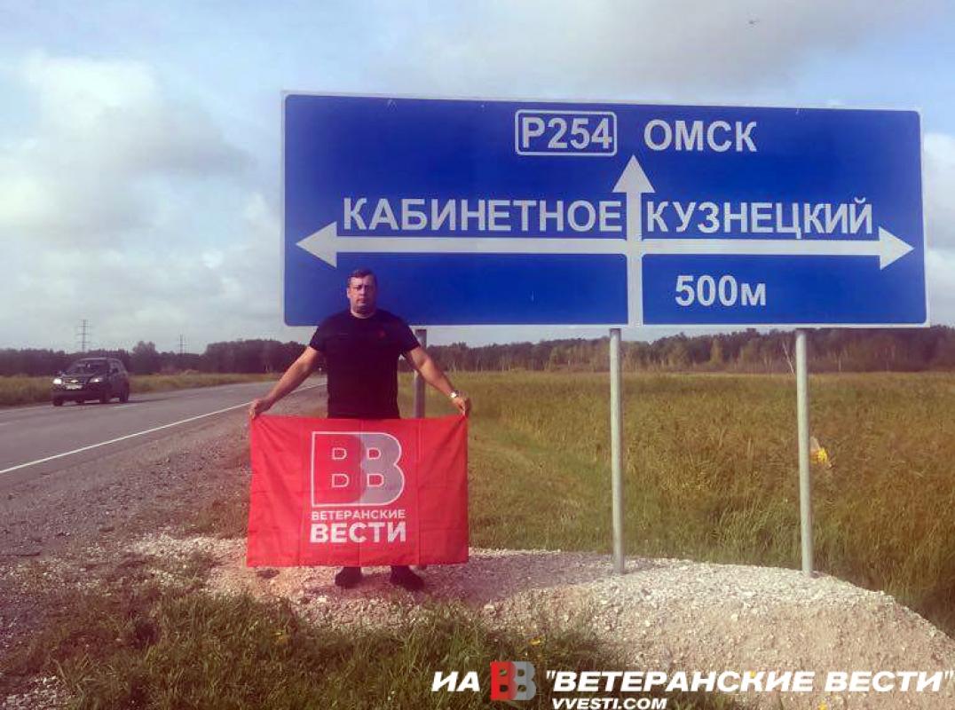 """Всероссийский автопробег """"Хранители России"""" возвращается в Москву"""