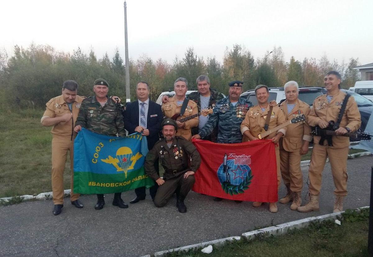 Фестиваль военно-патриотической песни «Память из пламени» имени И.И. Коляганова