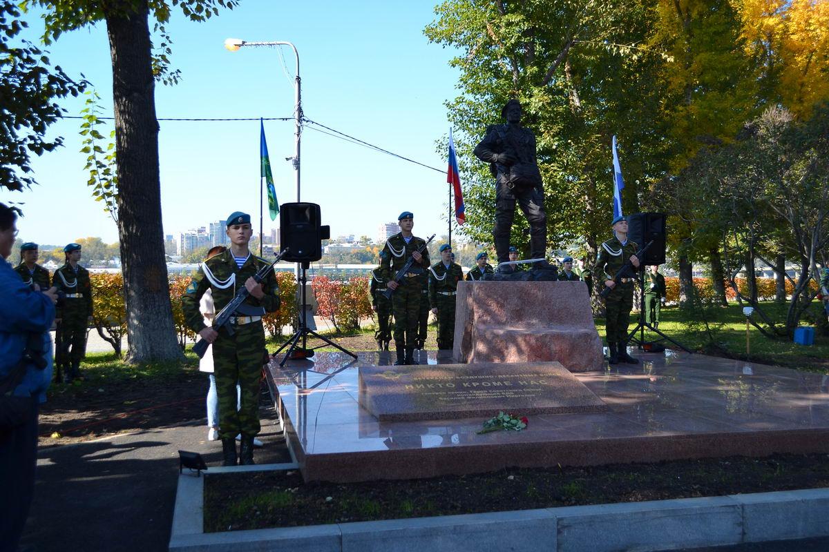 В центре Иркутска открыли памятник и сквер ветеранам-десантникам
