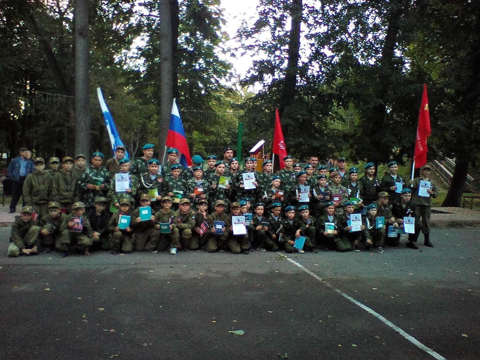 «Зарница» в День Российского флага