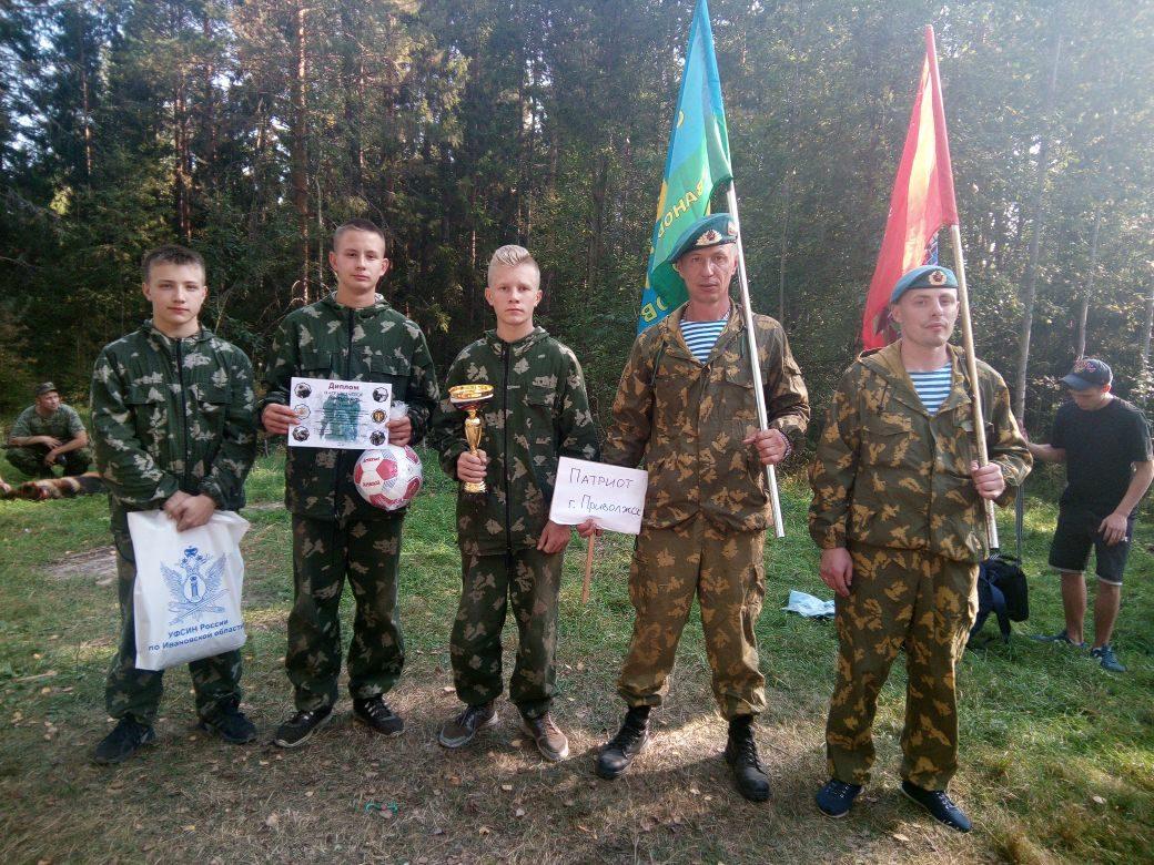Ивановские десантники на соревнованиях спецназовцев