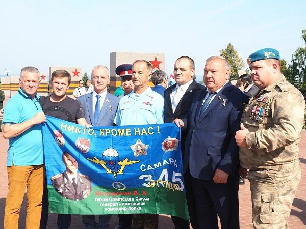 В Самаре стартовал Автопробег, посвященный 100-летнему юбилею Рязанского десантного училища