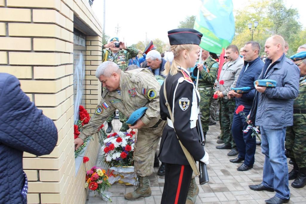 Открытие сквера в честь участников локальных войн и вооруженных конфликтов